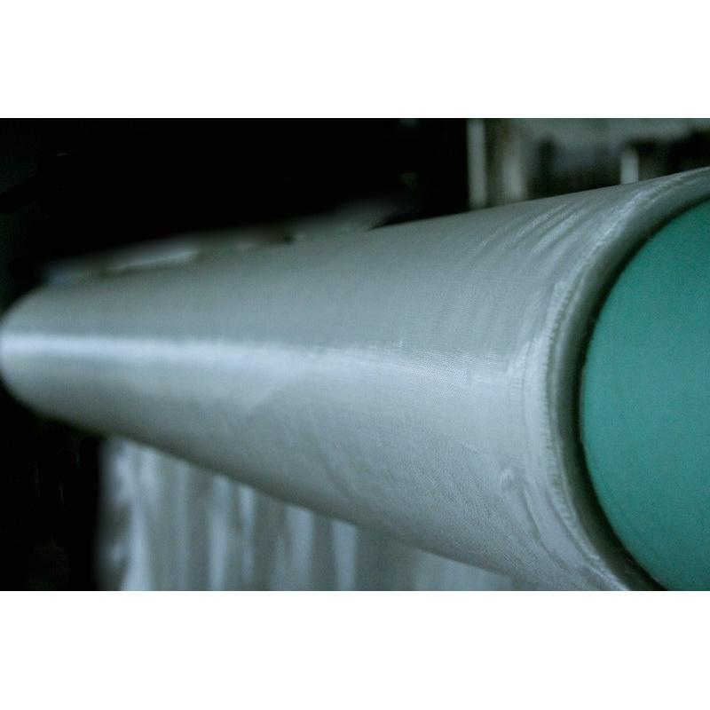 taffetas 25 gr/m² largeur 96.5 cm
